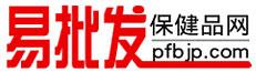 中国易批发保健品网