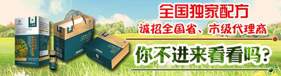 哈尔滨宏琪生物科技有限公司