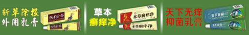 江西新锦程生物科技有限公司