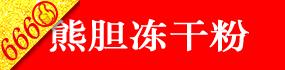都江堰市康泰��I有限公司