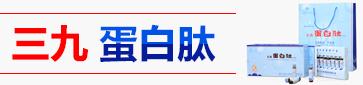 武汉永明堂健康咨询有限公司