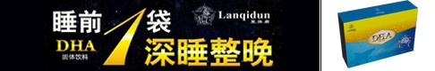 上海御晟医药科技有限公司