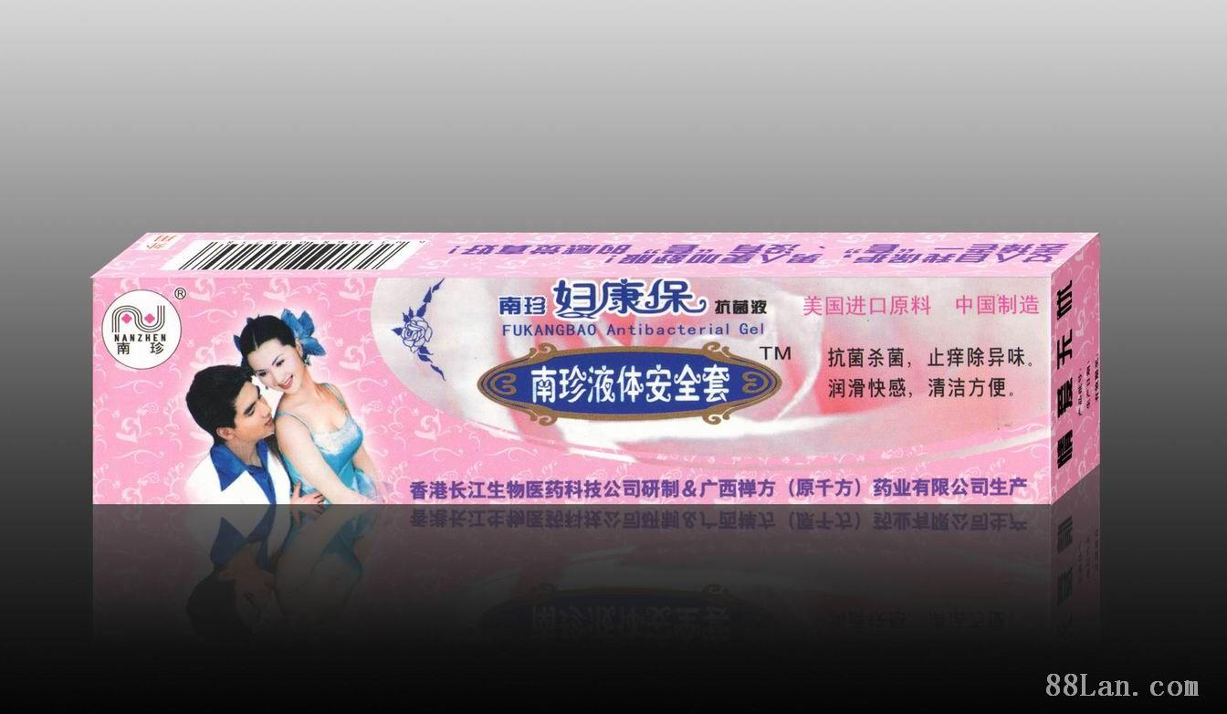 液体避孕套使用方法你知道吗-液体避孕套如何使用