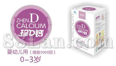 珍D钙冲剂--补钙