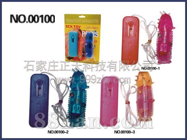 NO.00100振动水晶套  成人用品-性器具