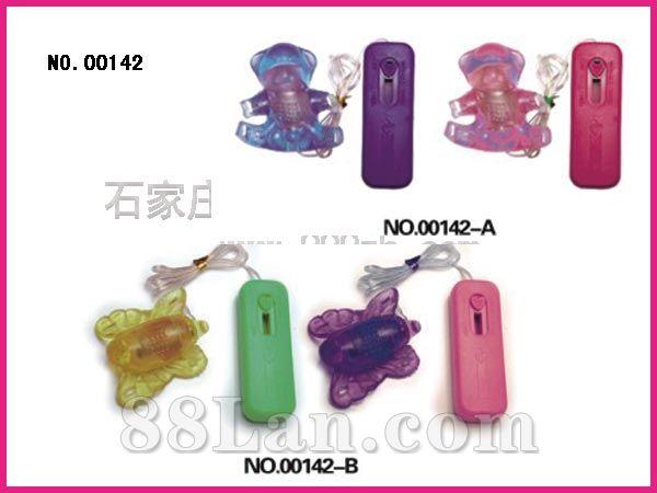 振动小熊NO.00142A 成人用品-性器具