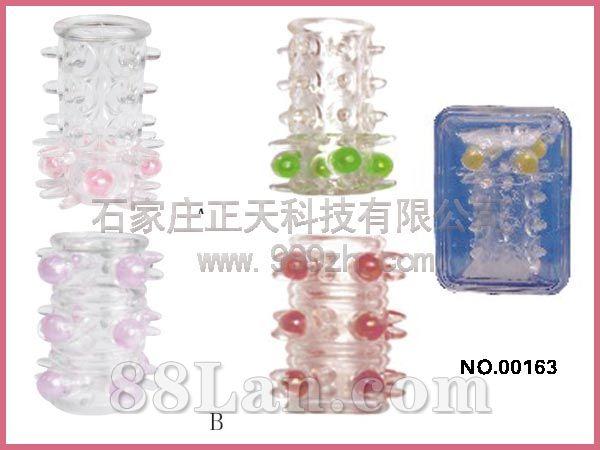 精装龙珠环NO.00163