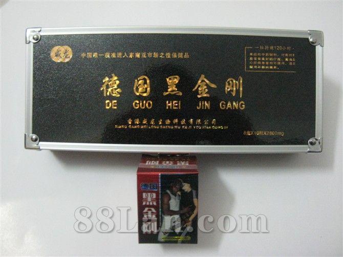 藏王肾宝 招商 - 就在88蓝保健品招商网