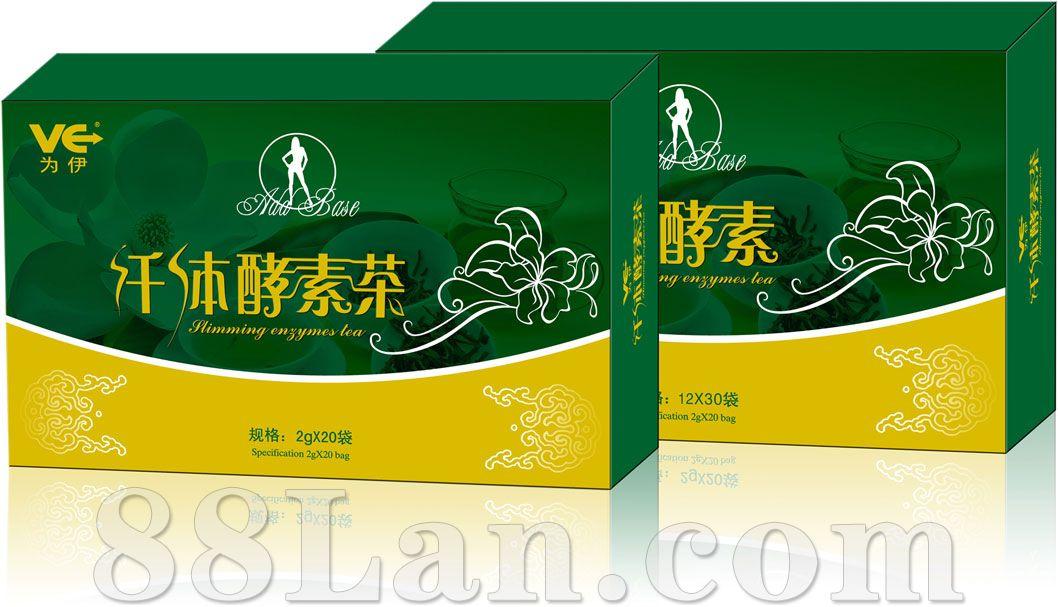 为伊纤体效果茶--减肥瘦身招商-就在88蓝保健品招商网瘦身轮用多久有酵素图片