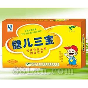 健儿三宝(钙铁锌氨基酸)颗粒