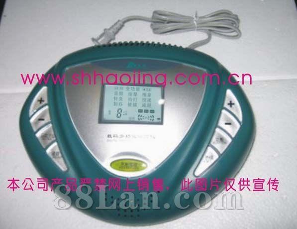 豪景数码多功能治疗仪LHB-III型