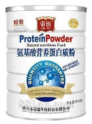 南京/帝医氨基酸营养蛋白质粉(其它系列)