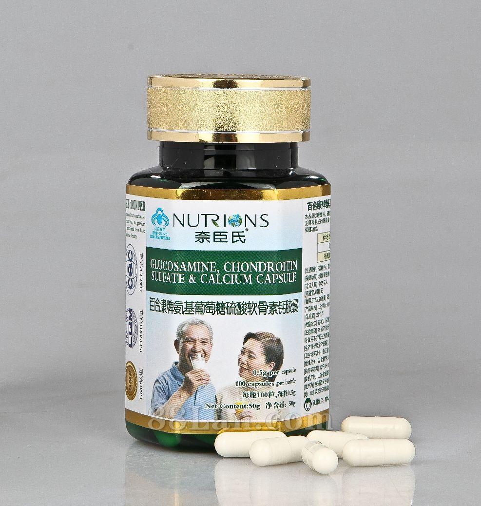 奈臣氏氨基葡萄糖硫酸软骨素钙胶囊