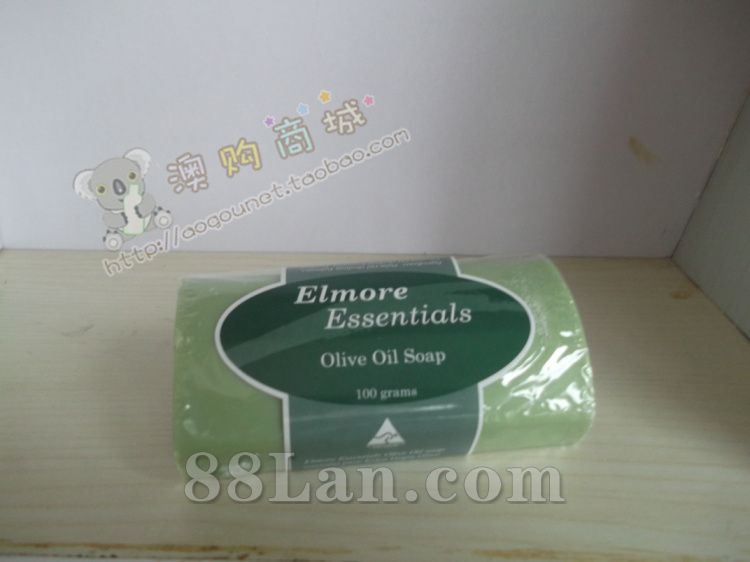 爱尔摩斯橄榄精油皂