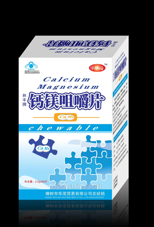 钙镁咀嚼片—钙片系列