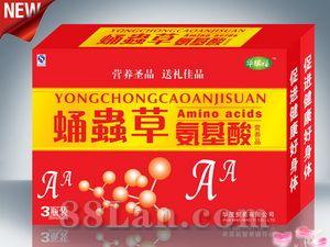 蛹蟲草氨基酸营养液