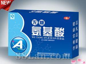 无糖氨基酸营养品