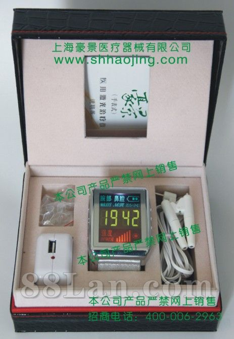 新款12孔豪景医用激光治疗仪智能感应型
