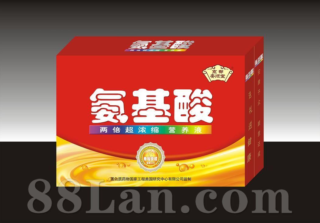 氨基酸口服液(礼盒装)