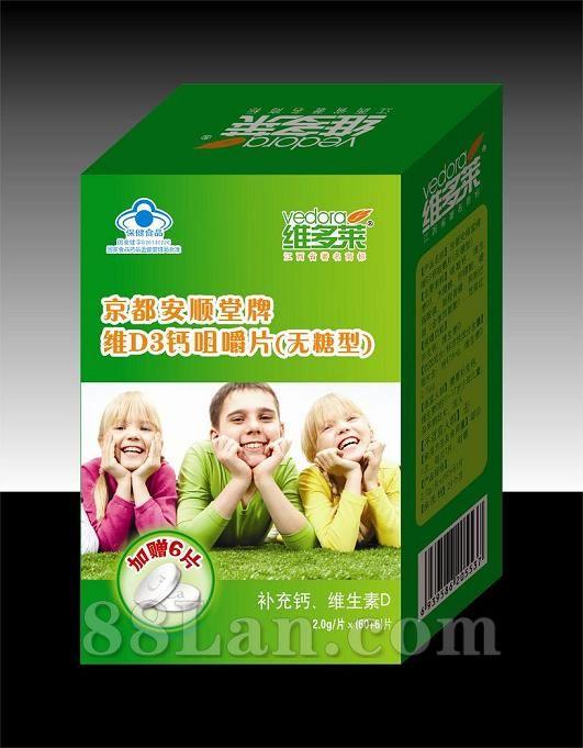 维D3钙咀嚼片儿童型