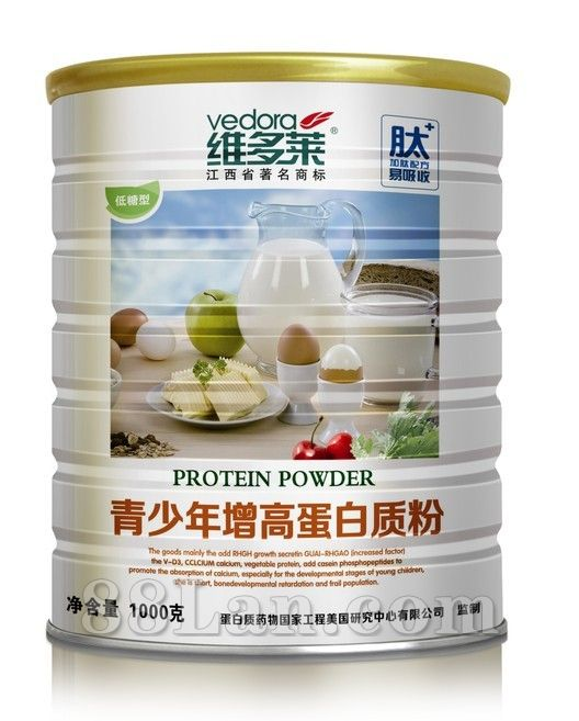 维多莱牌青少年增高蛋白质粉