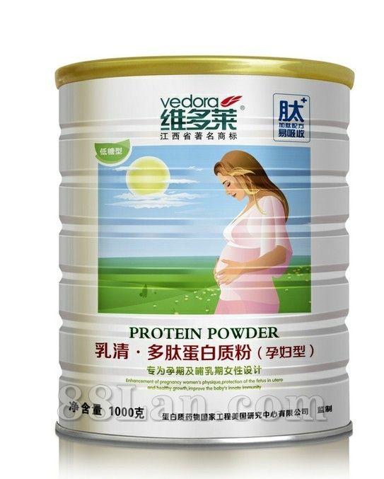 维多莱牌乳清 多肽蛋白质粉(孕妇型)