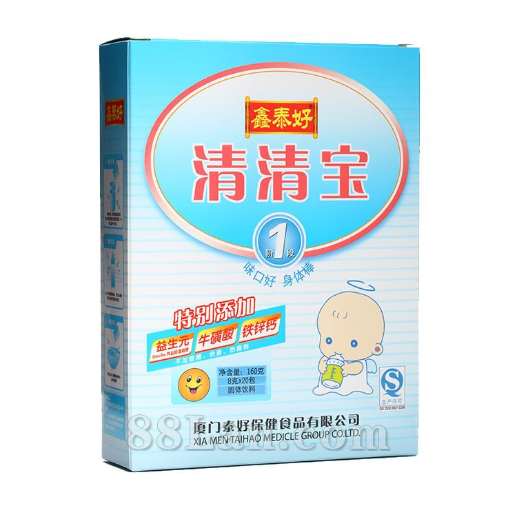 清清宝――婴童清火系列