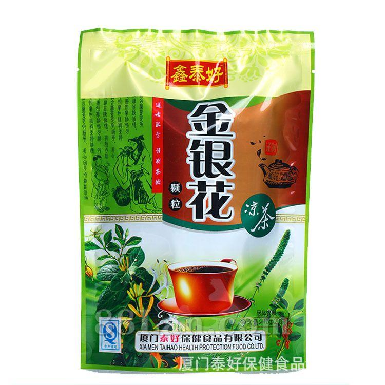 金银花凉茶(袋装)――凉茶系列