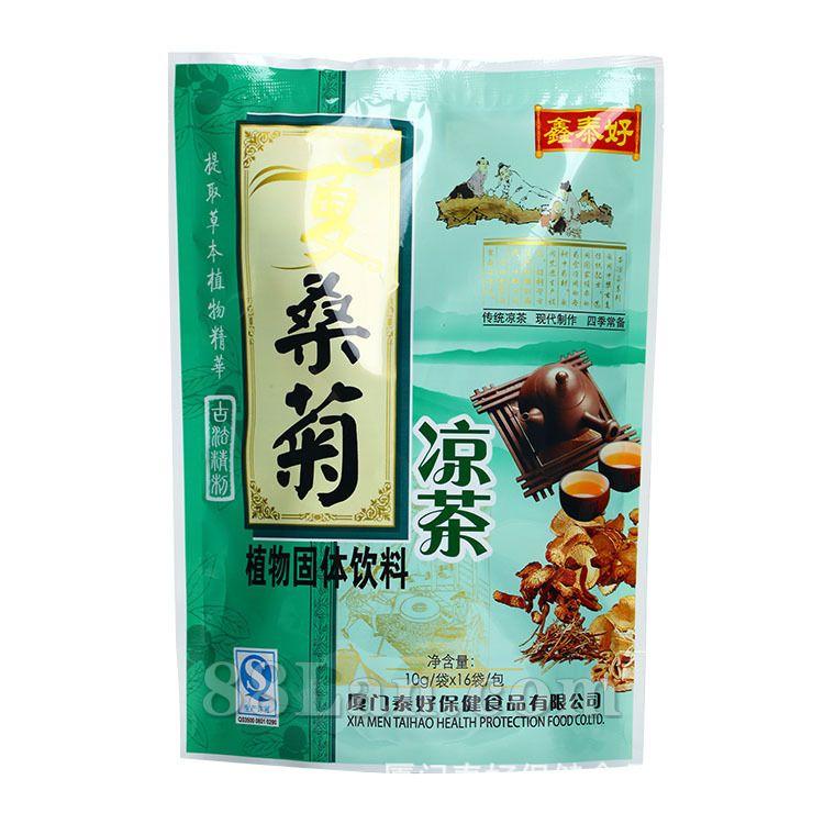 夏桑菊凉茶植物固体饮料――凉茶系列