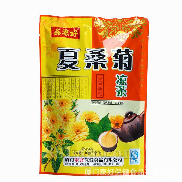 夏桑菊凉茶(袋装)――凉茶系列