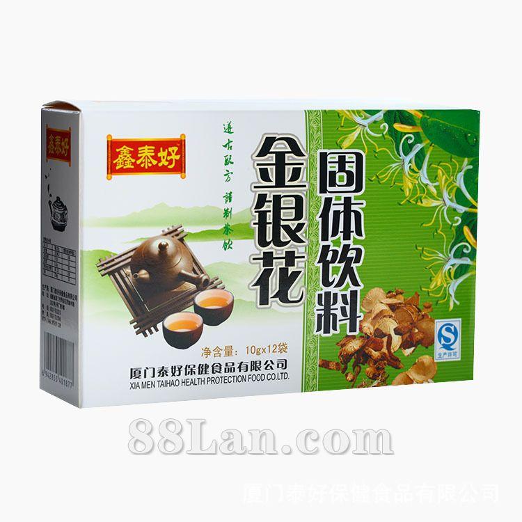 金银花凉茶固体饮料 盒装――冲剂系列