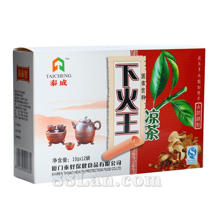 下火王凉茶盒装――冲剂系列