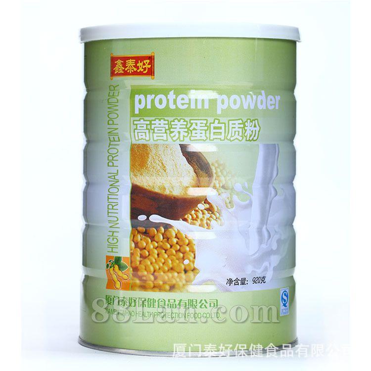 高营养蛋白质粉――蛋白质粉系列