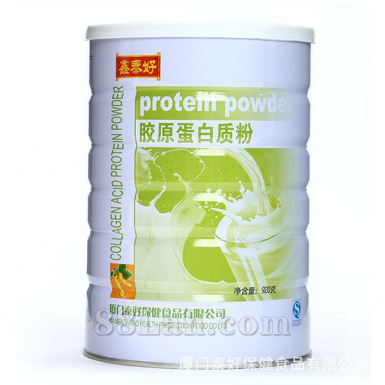 胶原蛋白质粉――蛋白质粉系列