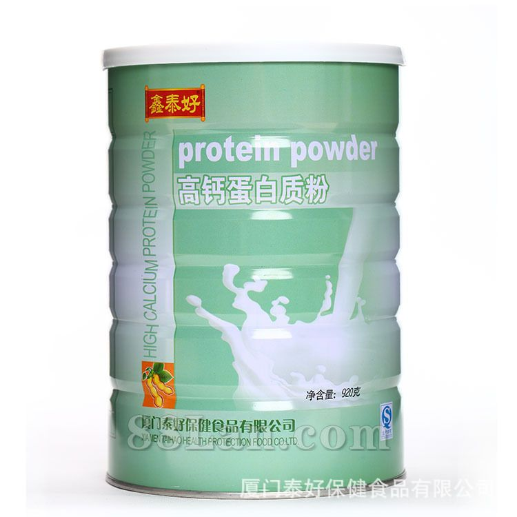高钙蛋白质粉――蛋白质粉系列