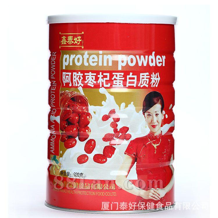 阿胶枣杞蛋白质粉――蛋白质粉系列