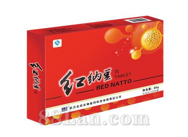 红纳豆片(心脑血管 会销)