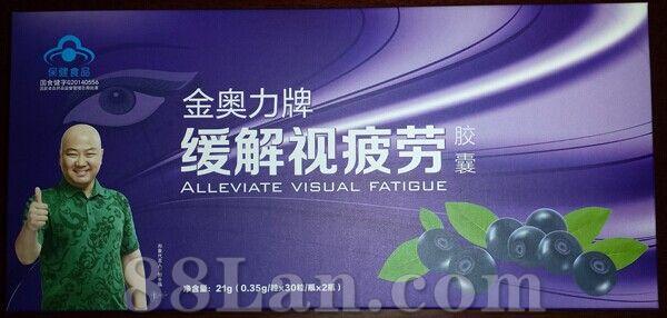 威海紫光生物科技开发有限公司