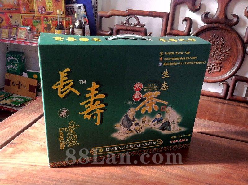 广西火麻茶批发巴马火麻茶礼品装 巴马特产火麻生态养生茶加工