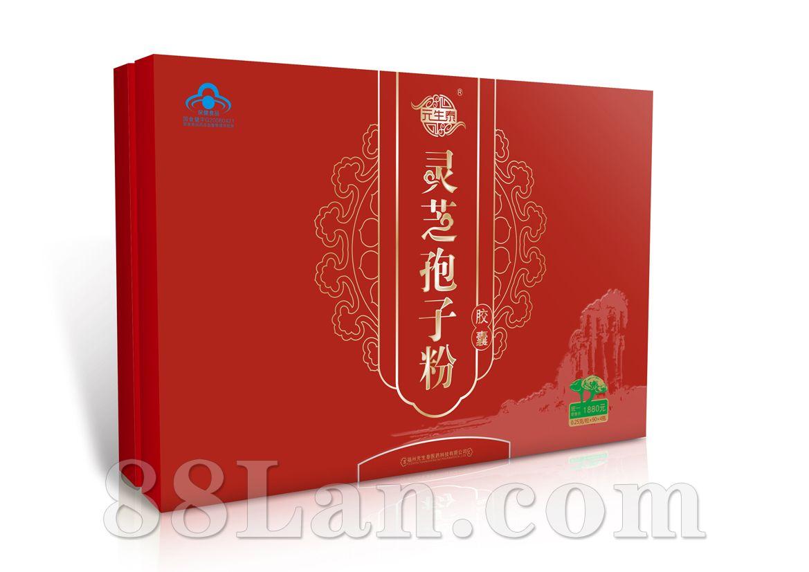 元生泰牌灵芝孢子粉胶囊--礼品盒