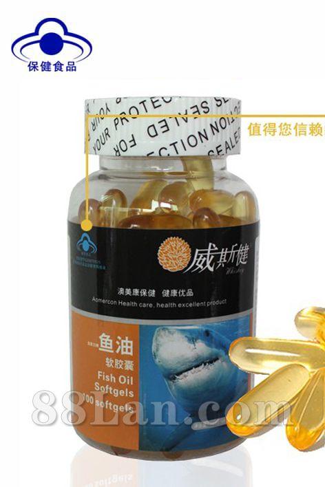 鱼油软胶囊-深海鱼油--威斯健系列