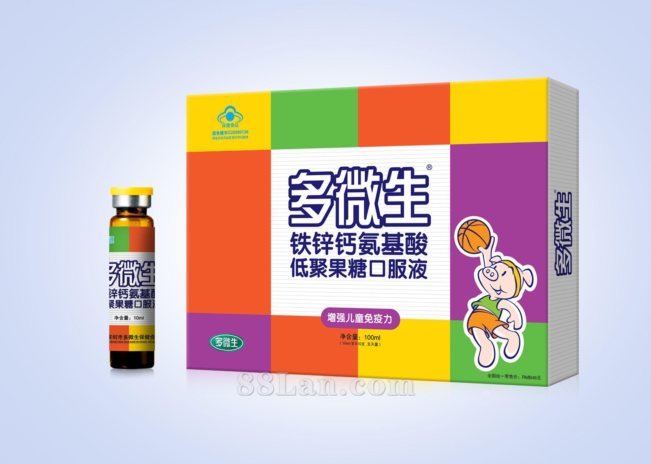 儿童铁锌钙氨基酸低聚果糖口服液(儿童型)--单盒精品系列