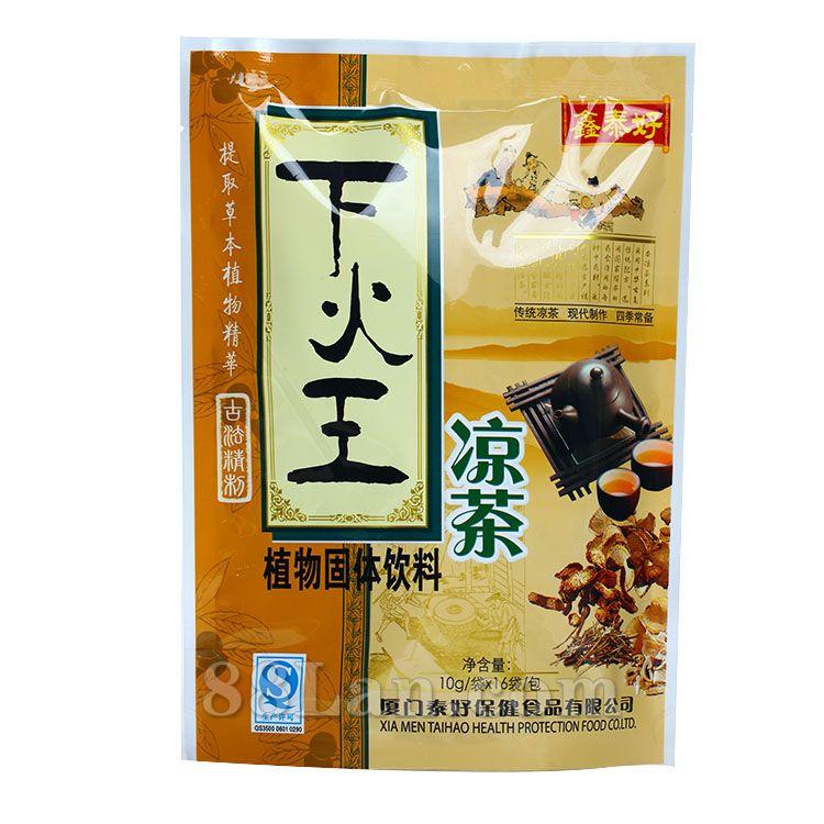 下火王凉茶植物固体饮料――凉茶系列