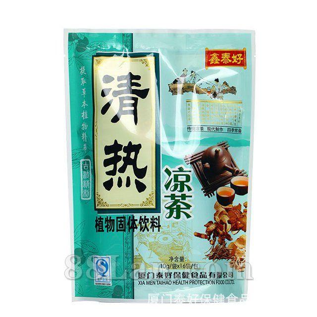 清热凉茶植物固体饮料――凉茶系列