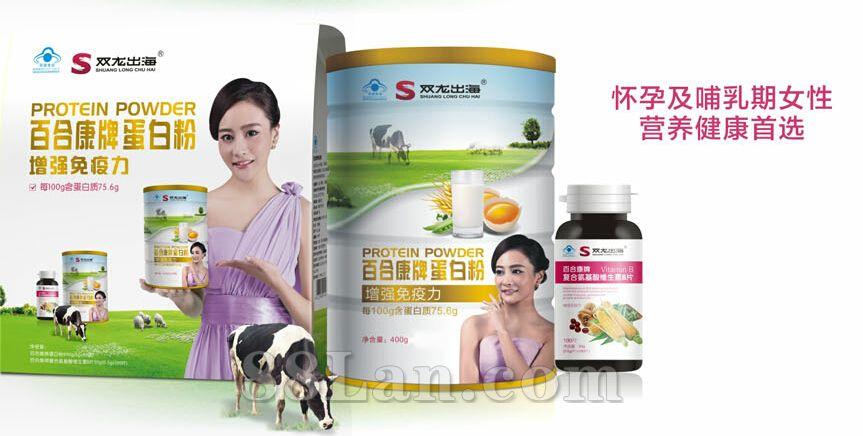 蛋白质粉--孕妇