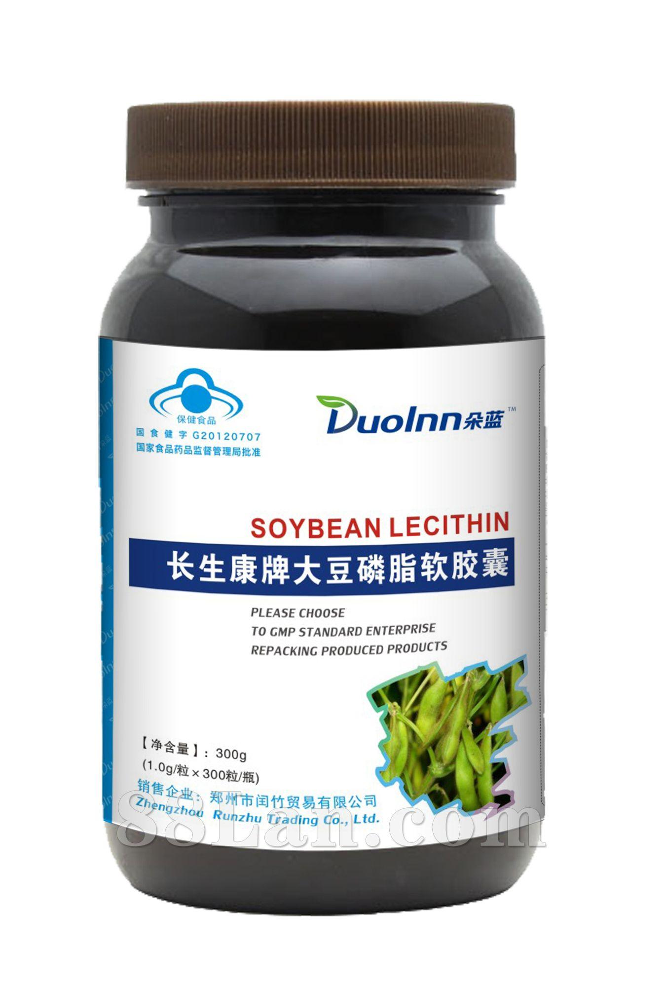 朵蓝系列 ― 长生康牌大豆磷脂软胶囊