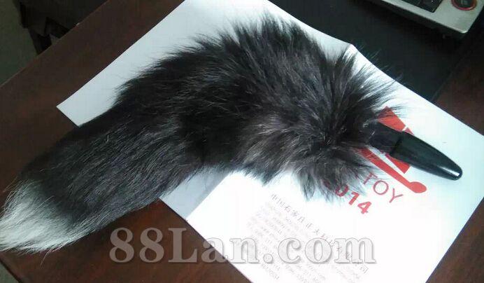 NO.00402可支起 狐狸尾巴(黑尾巴)
