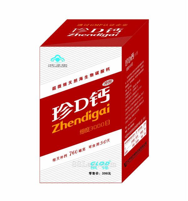珍D钙中老年超微细钙粉