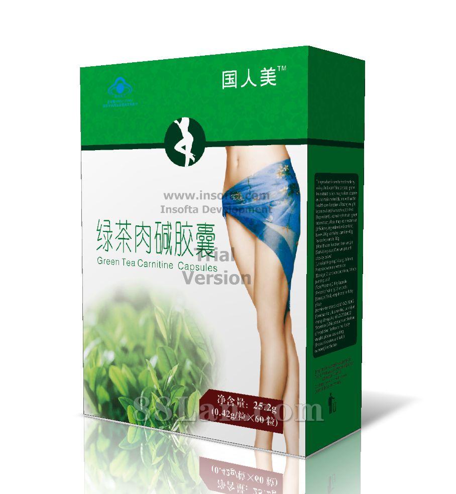 绿茶肉碱-减肥胶囊--单盒精品系列