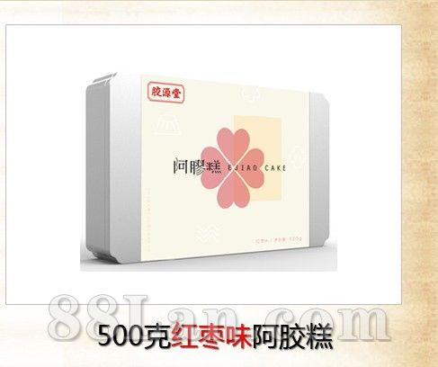 500g红枣味阿胶糕--阿胶糕招商